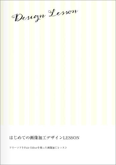 book0104-01