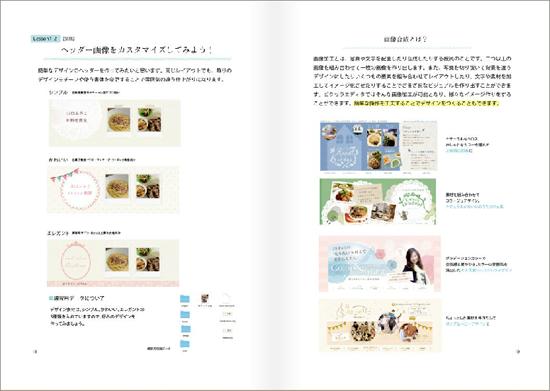 book0104-03